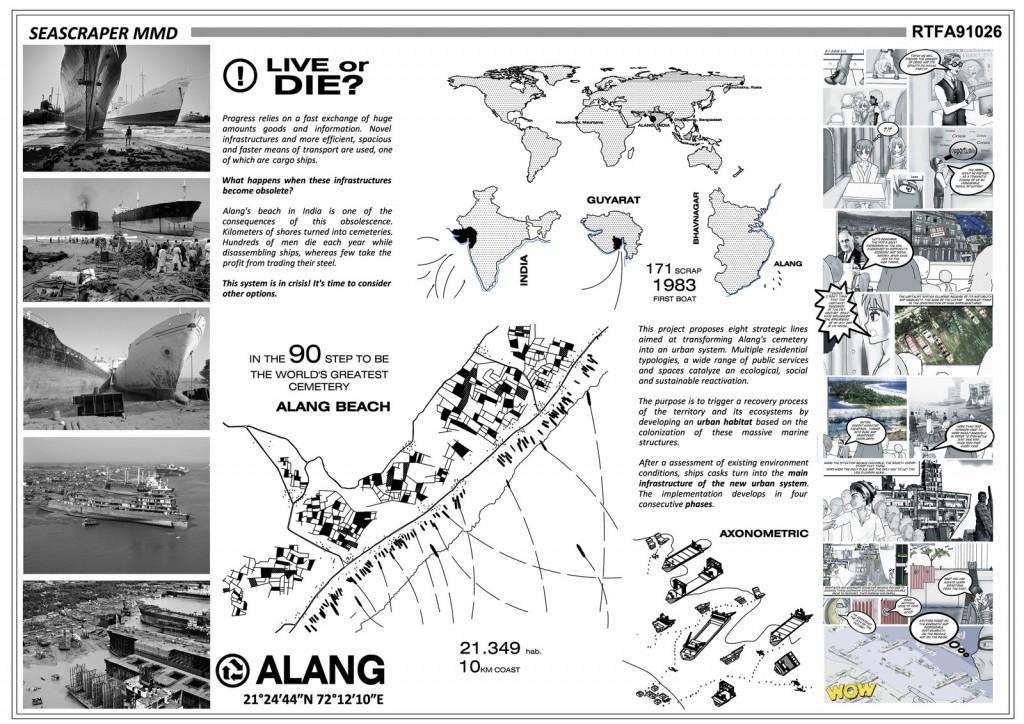 Alang (1)