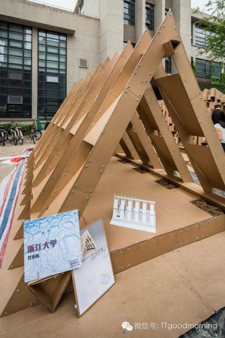Exhibition-of-Carton (21)