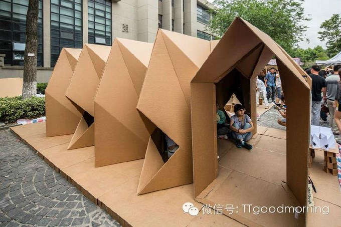 Amazing Cardboard House Exhibition - Sheet23