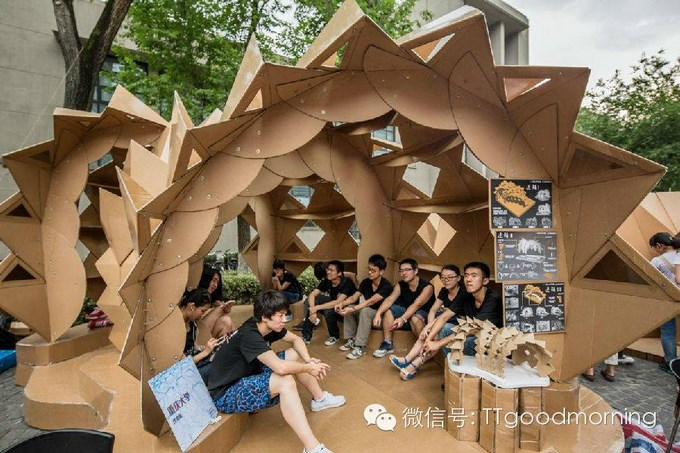 Amazing Cardboard House Exhibition - Sheet25