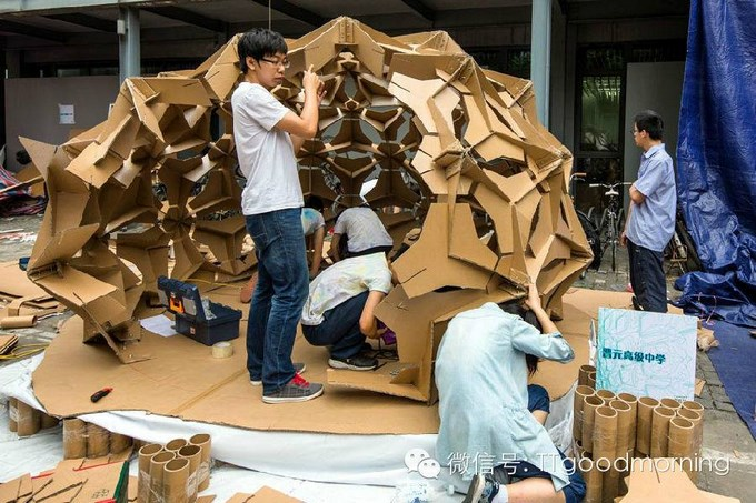 Amazing Cardboard House Exhibition - Sheet28