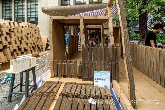 Amazing Cardboard House Exhibition - Sheet7
