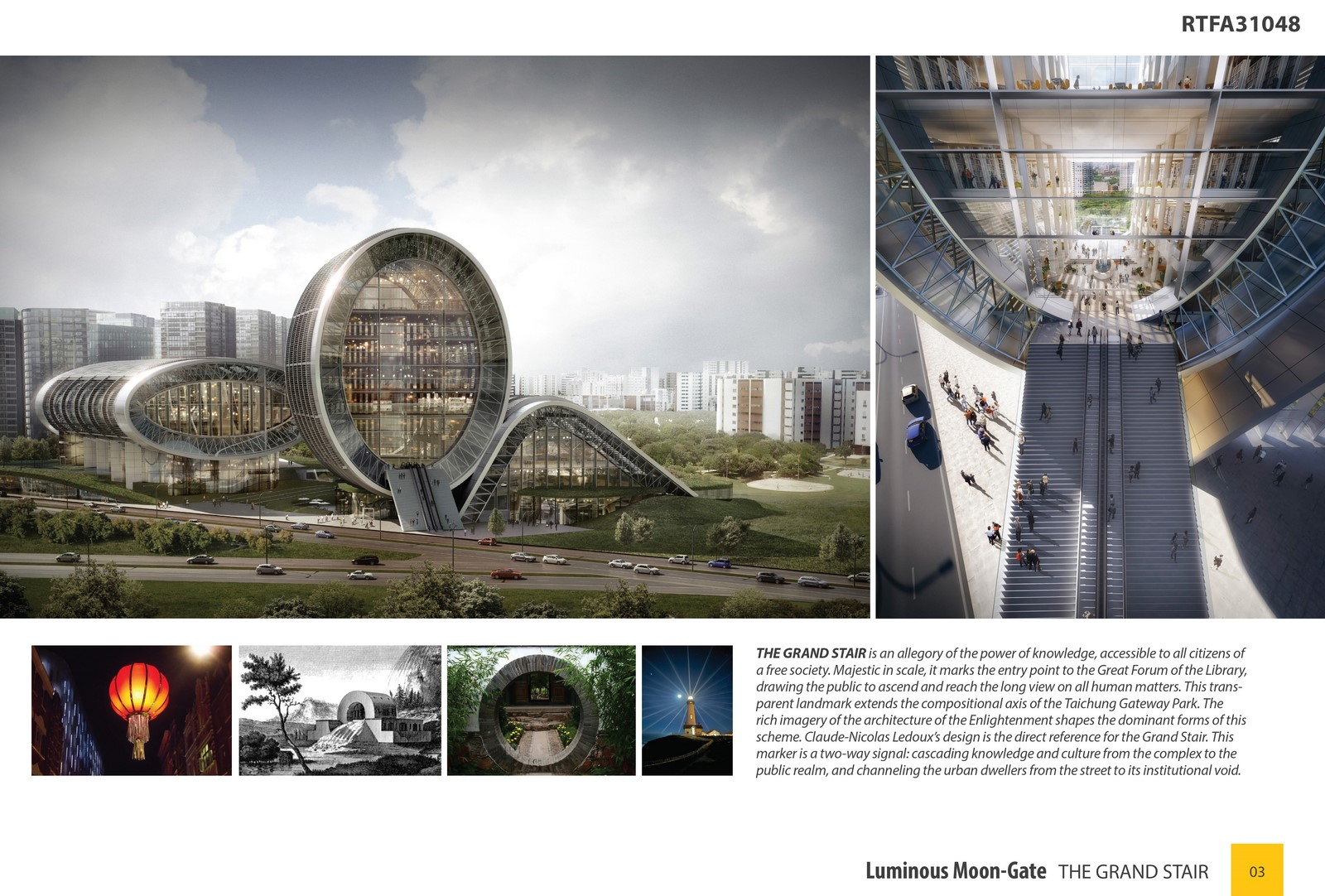 Luminous moon gate form4 architecture rethinking the for Moon architecture