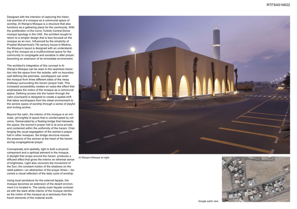 Al Warqa'a Mosque (1)