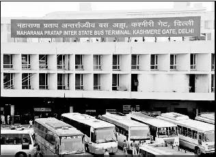 A journey of 100 years of Architecture in India   Part 02 - 1969-71 Inter.state bus terminus,New Delhi