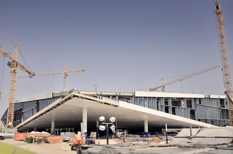 qatar national library by oma rethinking the future rtf