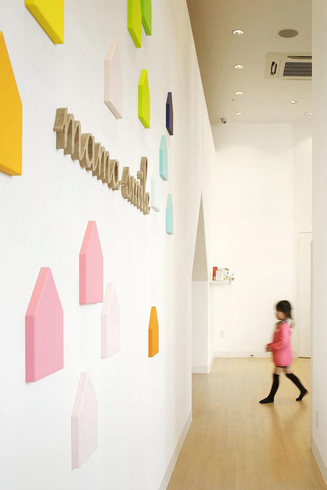 Mama Smile By Emmanuelle Moureaux Architecture + Design - sheet 1