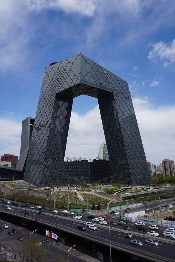 20 Works of Rem Koolhaas Every Architect should visit - CMG Headquarter, China