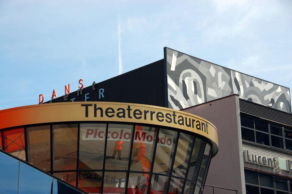 20 Works of Rem Koolhaas Every Architect should visit - Nederlands Dans Theater