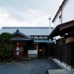 A Sake Brewery By a-um