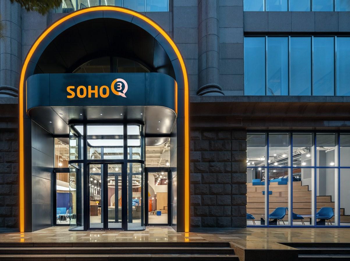 SOHO 3Q By Ippolito Fleitz Group - Sheet6