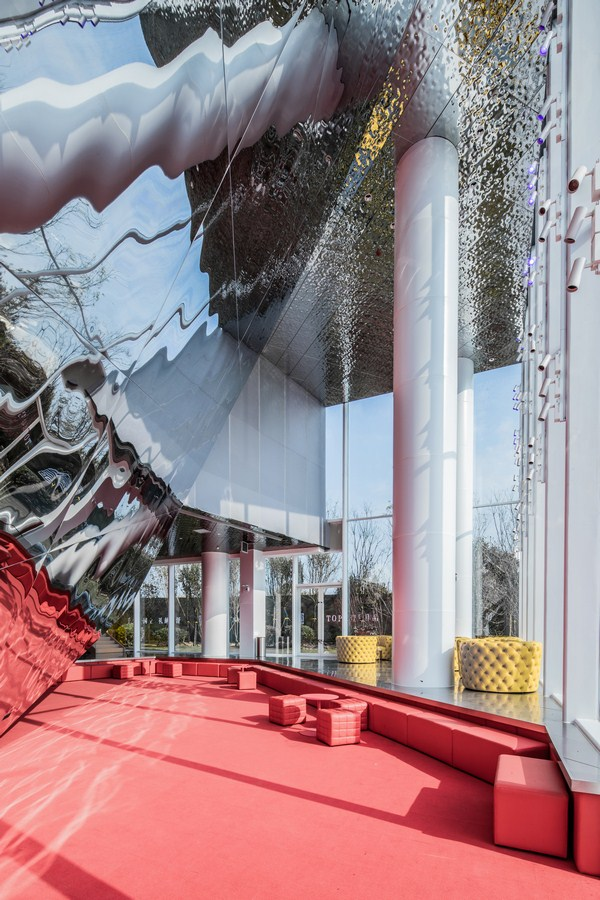 Heze Courtyard No.1 Sales Office By aoe ARCHITECTURE - Sheet6