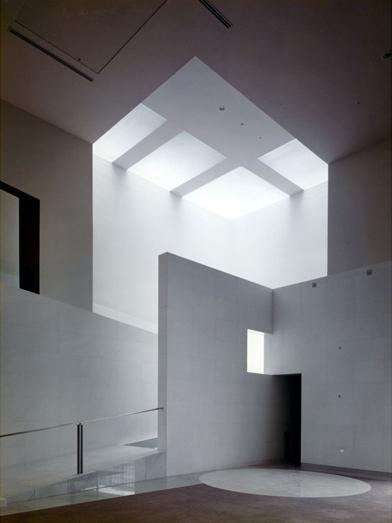 25 Projects by Fumihiko Maki -Toyama Shimin Plaza