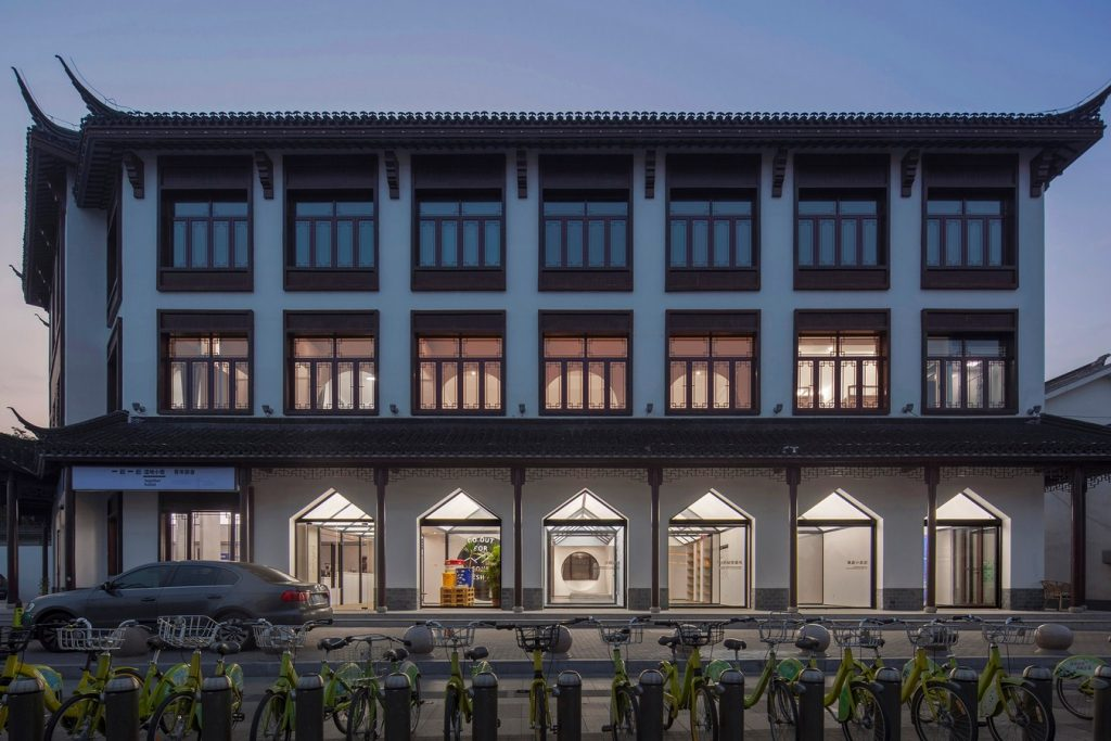 Front Shop & Rear Dorm—Together · Venue Fawn Hostel Suzhou By Cao Pu - Sheet1