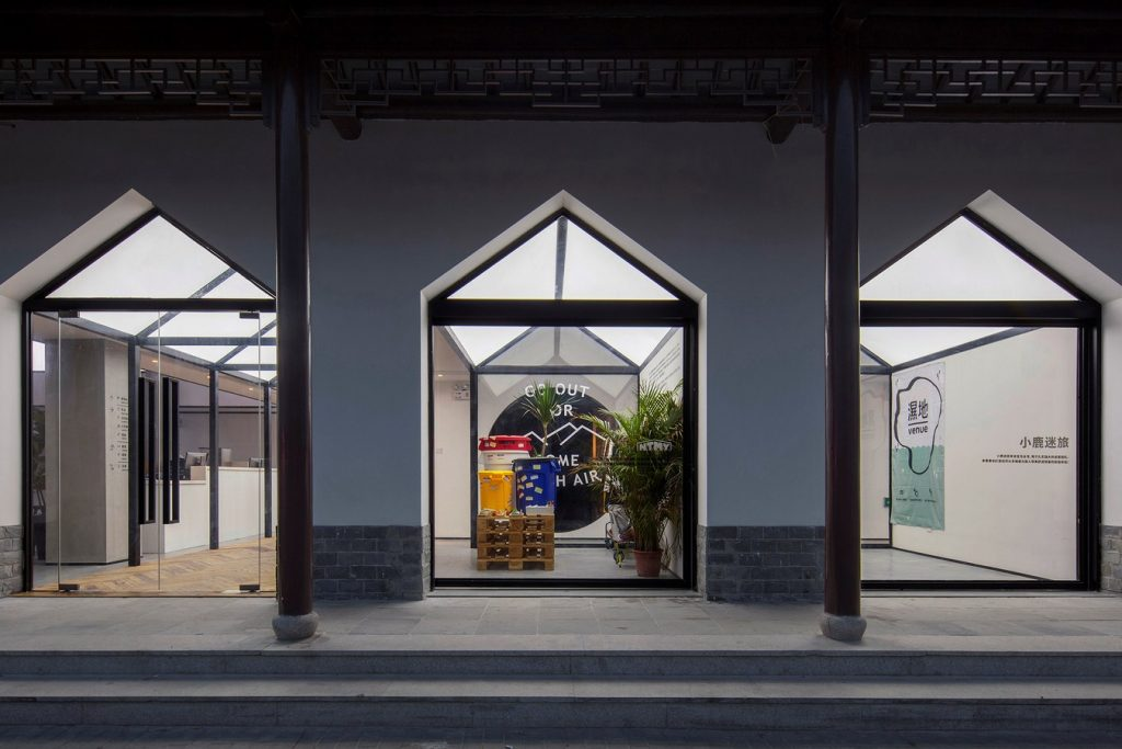 Front Shop & Rear Dorm—Together · Venue Fawn Hostel Suzhou By Cao Pu - Sheet2