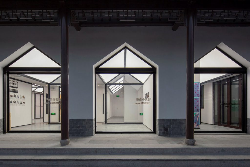 Front Shop & Rear Dorm—Together · Venue Fawn Hostel Suzhou By Cao Pu - Sheet5
