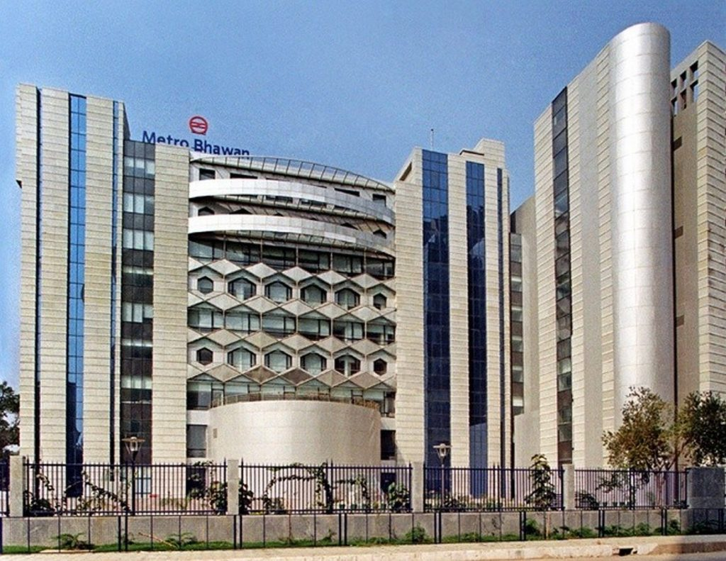 Delhi Metro Corporation Headquarters by Raj Rewal - 3