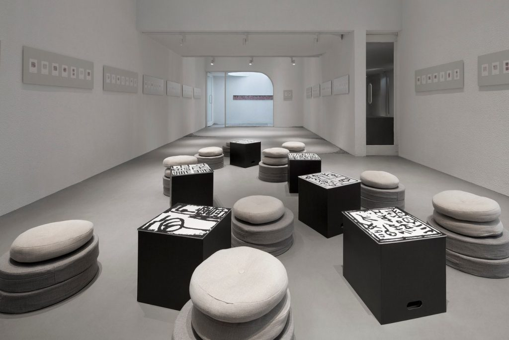 Baitasi Hutong Gallery by DnA - Sheet12