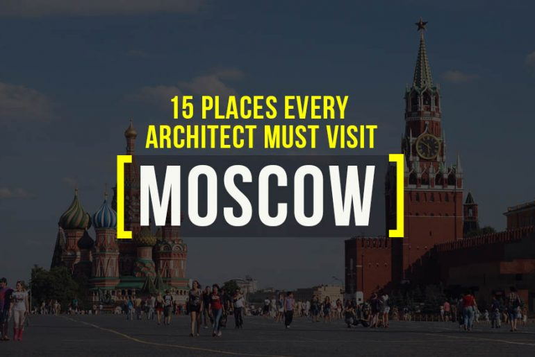 15 Places Architects must visit in Moscow