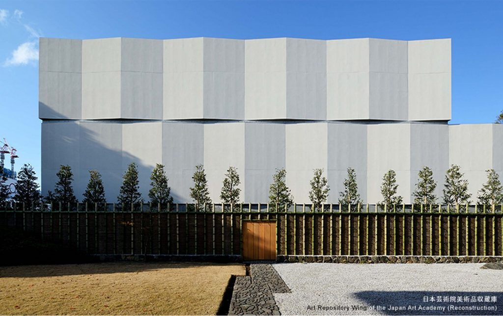 TOP 50 ARCHITECTURE FIRMS IN TOKYO - sheet23