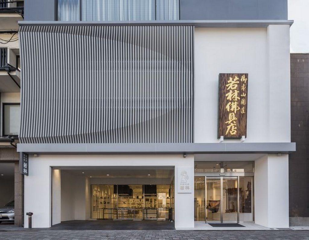 Wakabayashi Buddhist Factory Kyoto by Velveta studio
