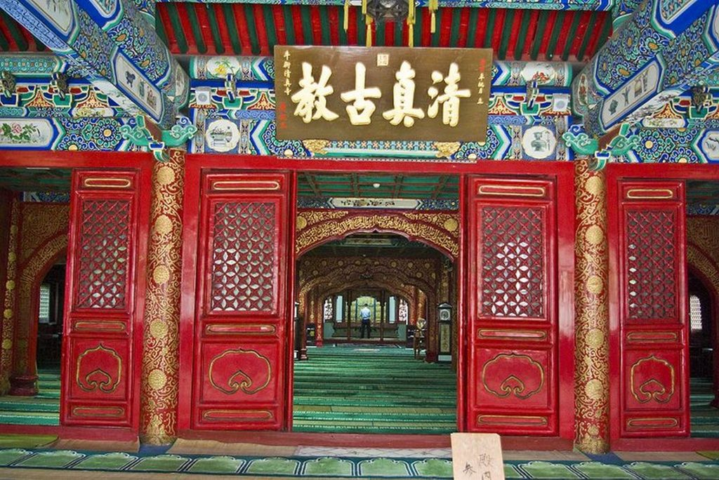 12 HISTORICAL PLACES IN BEIJING - Sheet5