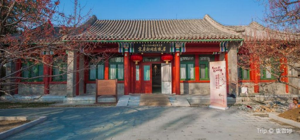 12 HISTORICAL PLACES IN BEIJING - Sheet25