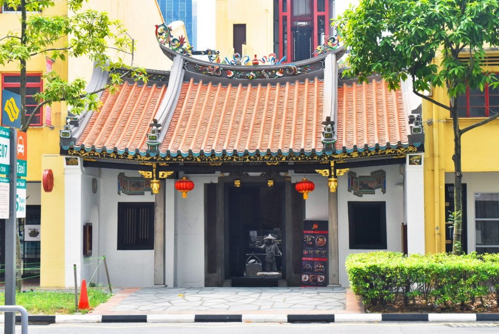 Fuk Tak Chi Museum by DP