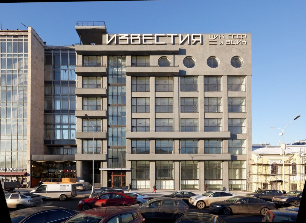 Top 65 Architecture firms in Russia -21