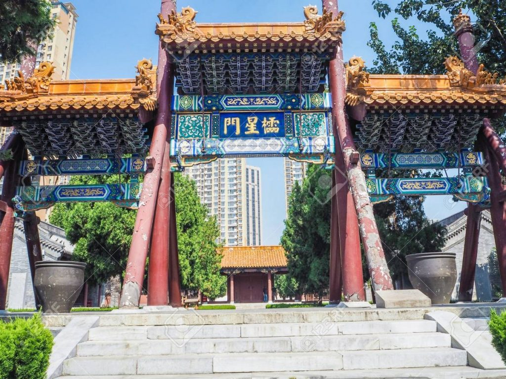 Temple of Confucious -1