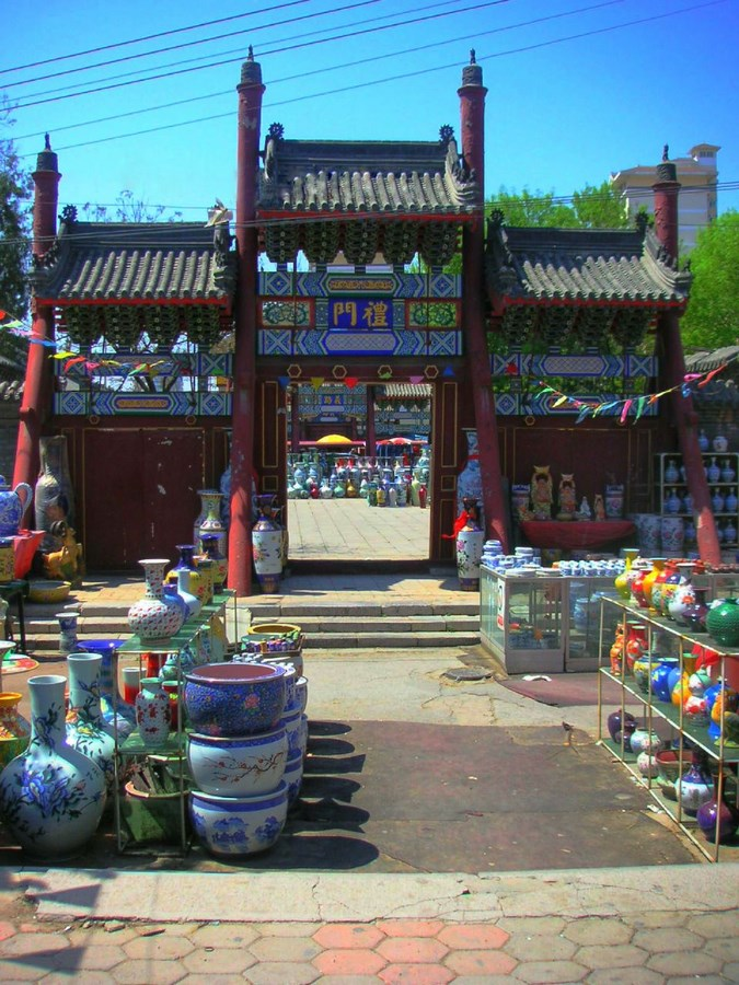 Temple of Confucious -2