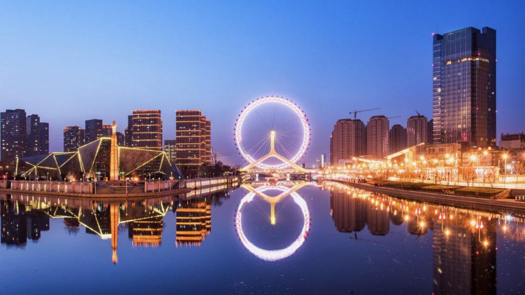 Tianjin -1