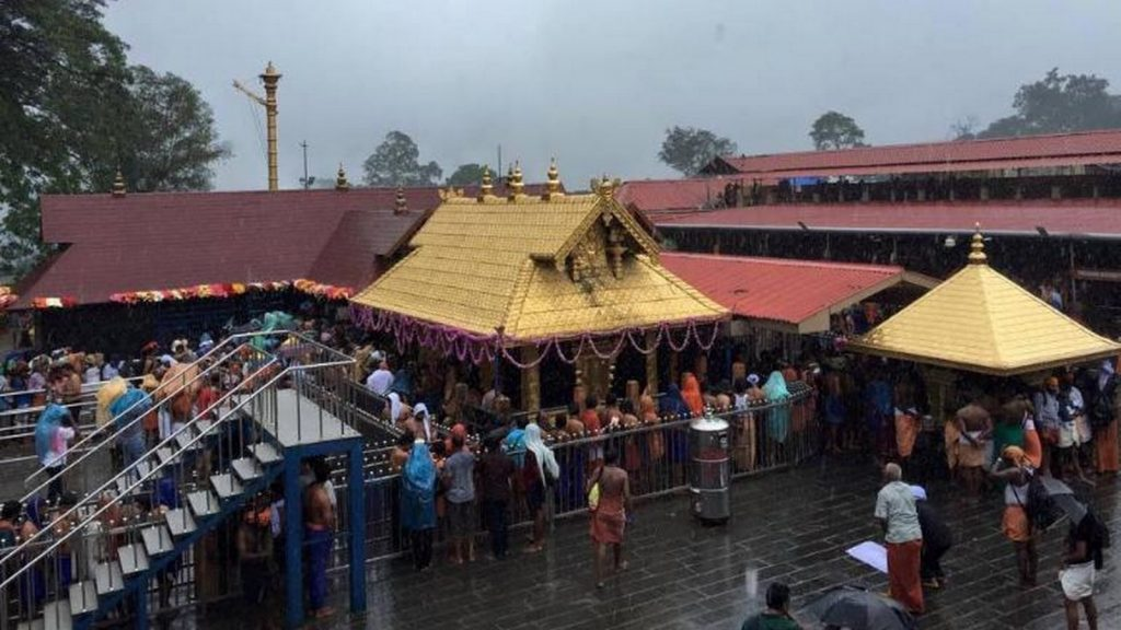 Famous Temples of South India-Ayyappa Temple, Sabarimala