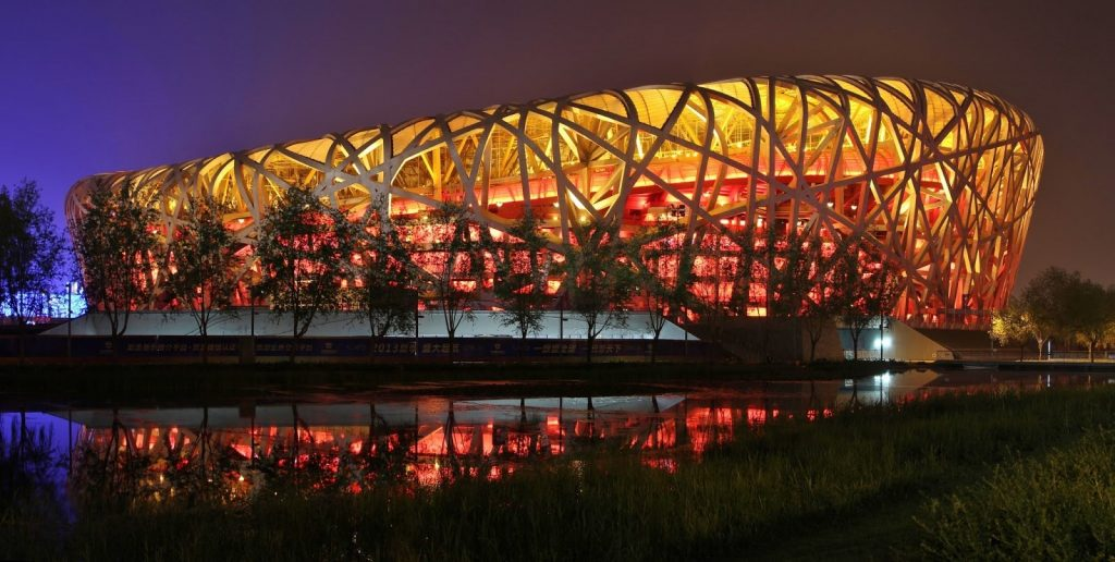 Beijing National Stadium, Beijing - Sheet1