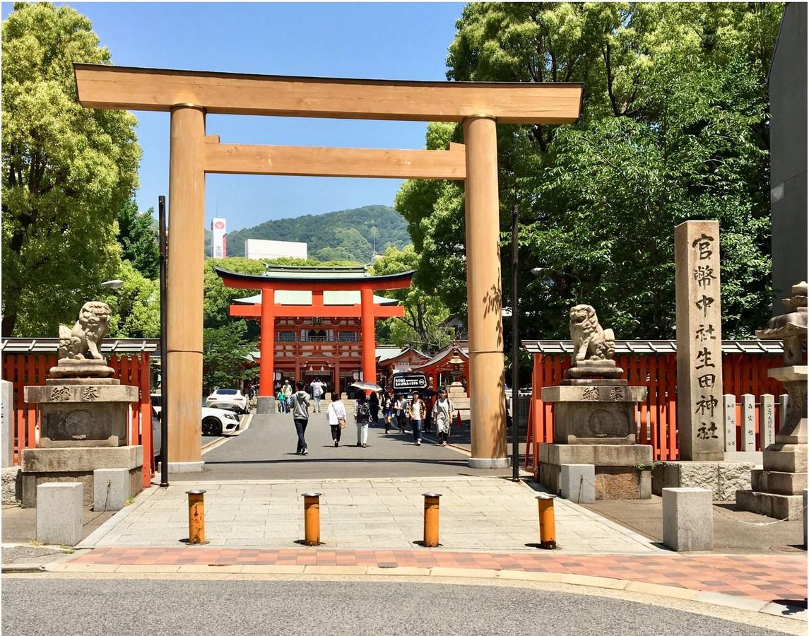 Ikuta Shrine - Sheet2