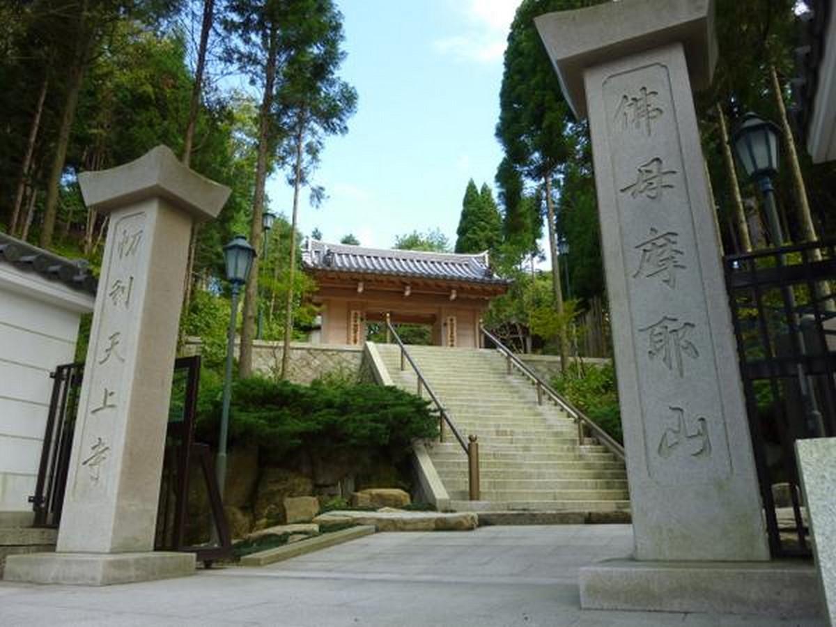 Mayazan Tenjō-ji Temple - Sheet5