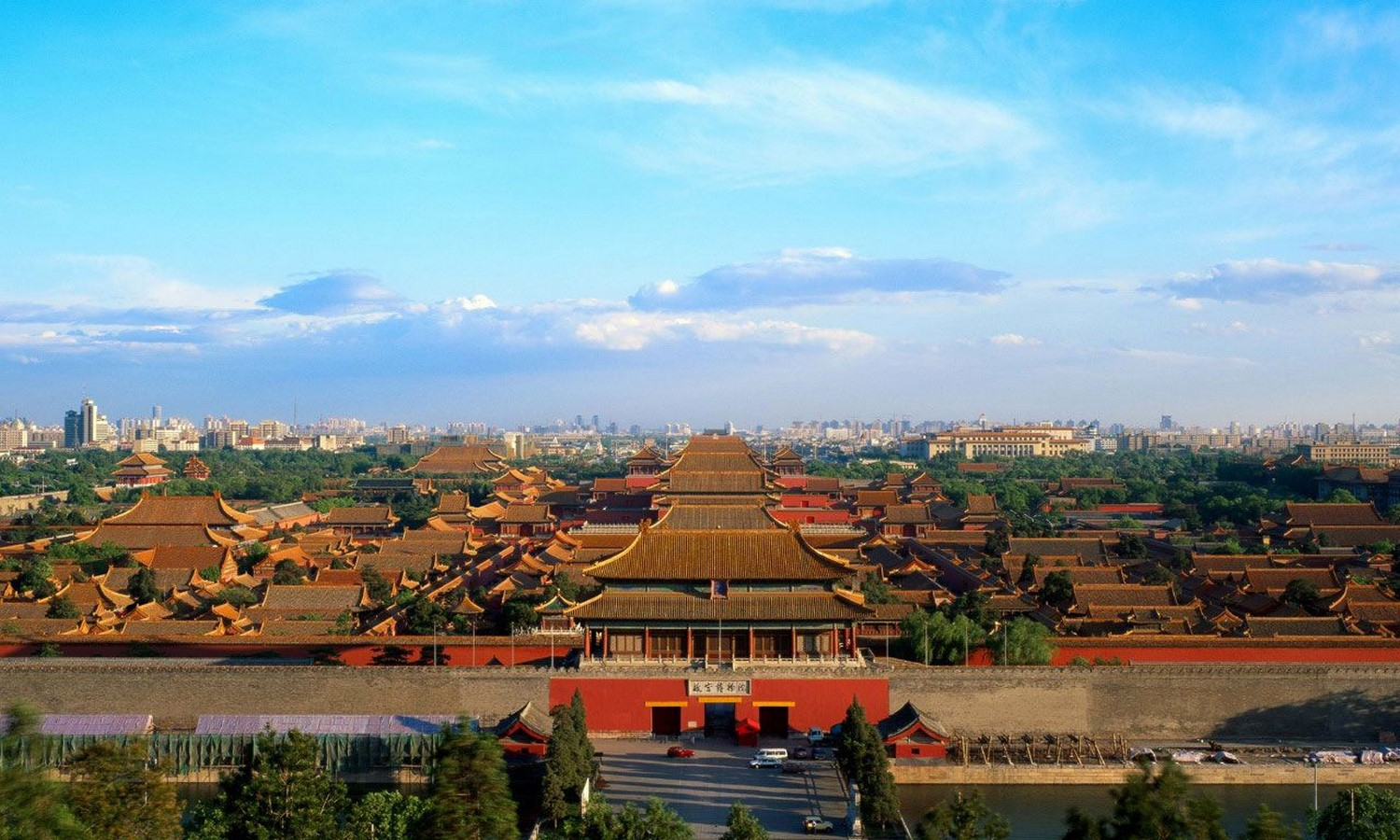 Forbidden City, Beijing - 10 Things you didn't know - Sheet2