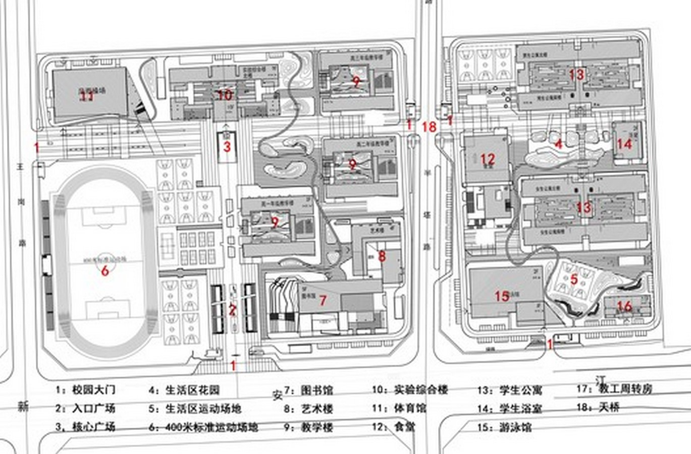 HeFei No.10 Secondary School - Sheet4