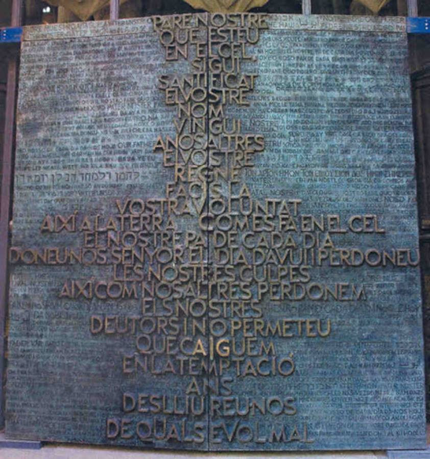 10 Things you did not know about Sagrada Família, Barcelona - Sheet4