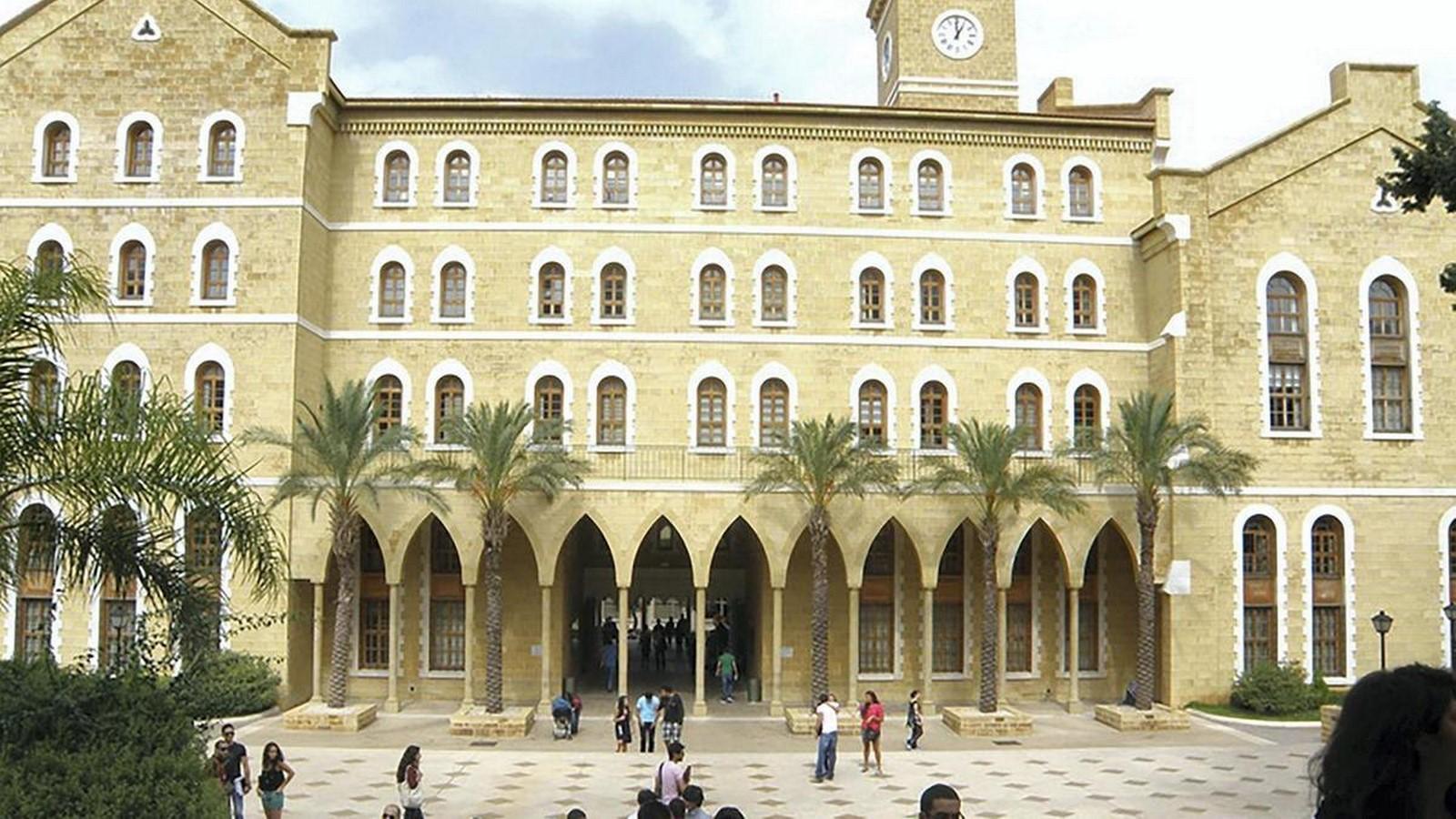 American University of Beirut (AUB)-sheet2