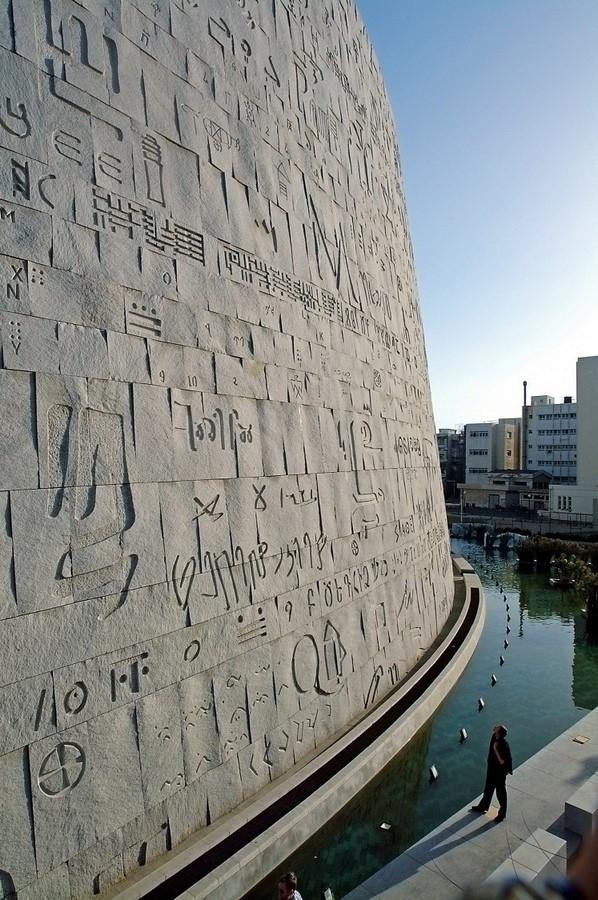 Bibliotheca Alexandrina library by Kjetil Traedal Thorsen and Craig Dykers of Snohetta - Sheet3