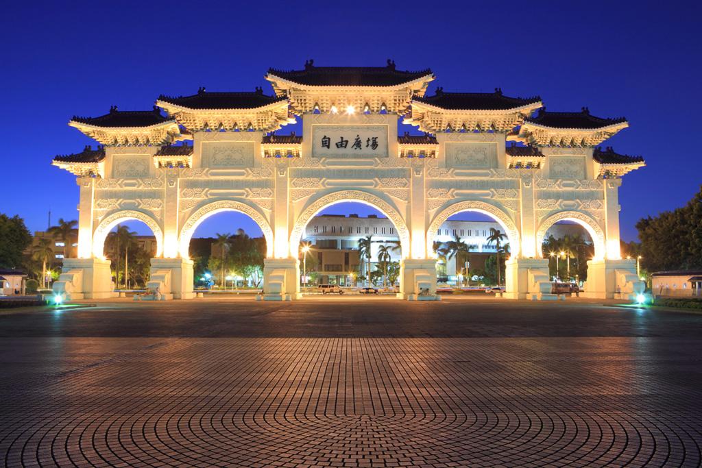 Chiang Kai-shek Memorial Hall - sheet2