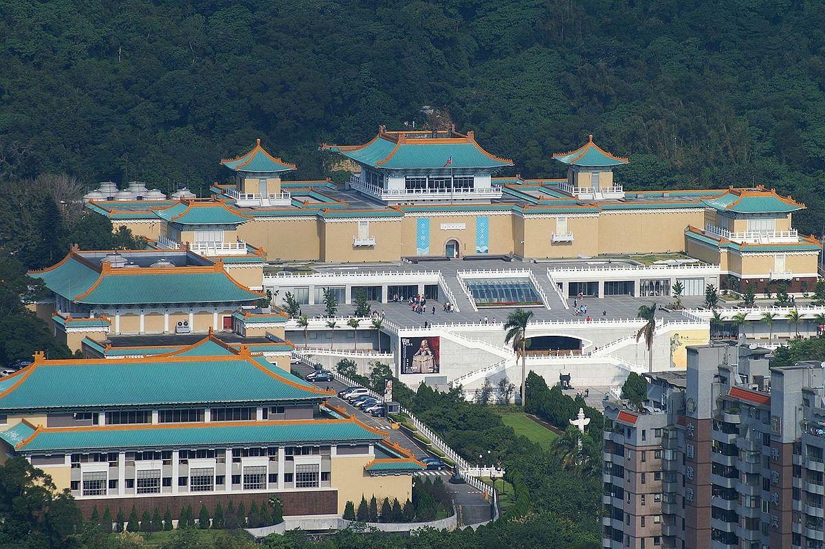 National Palace Museum - sheet3