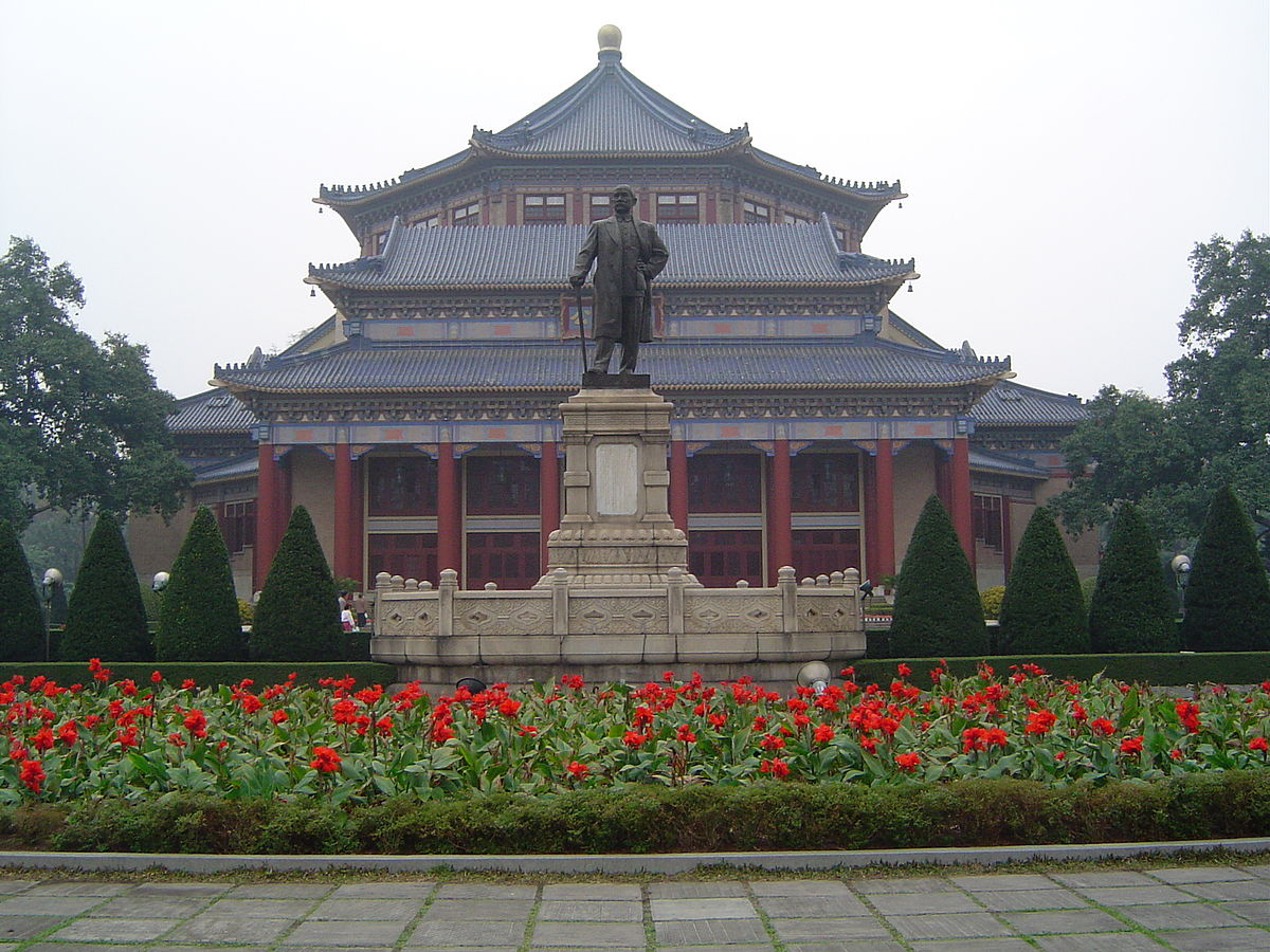 Sun Yat-sen Memorial Hall- sheet1