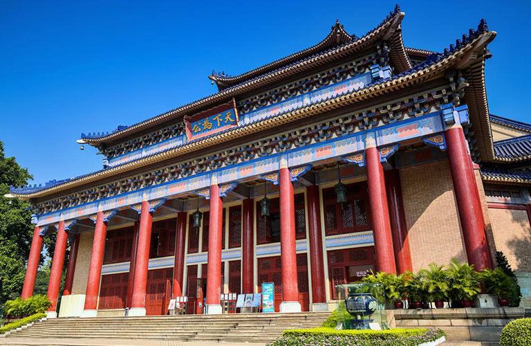 Sun Yat-sen Memorial Hall- sheet3