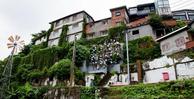 Taipei Artist Village - sheet1