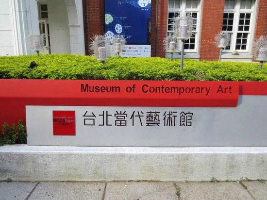 The Museum of Contemporary Art - sheet3