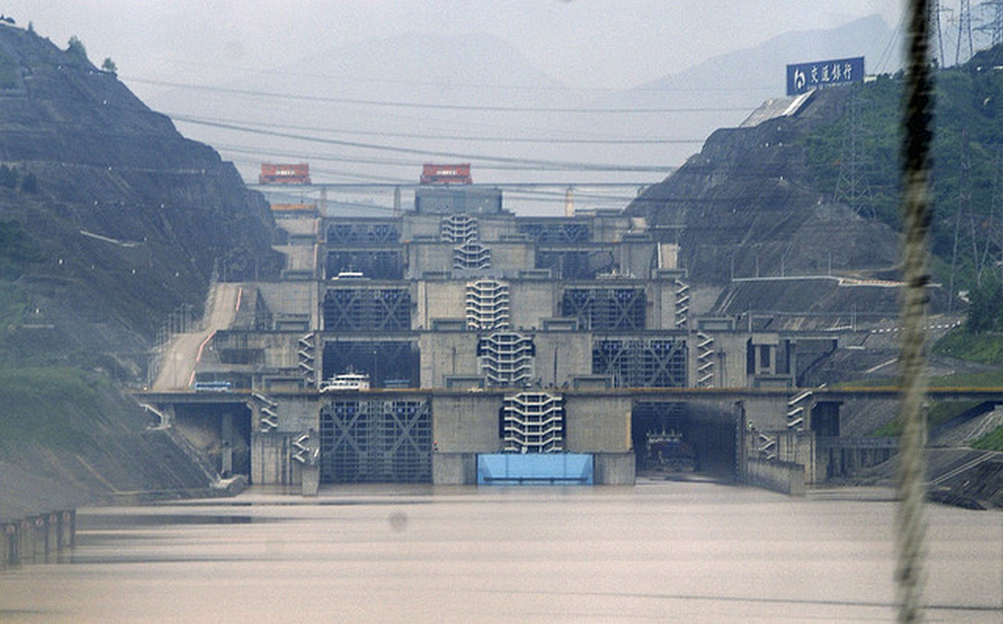Three Gorges Dam by Pan Jiazheng- The world's Largest hydroelectric dam - Sheet9