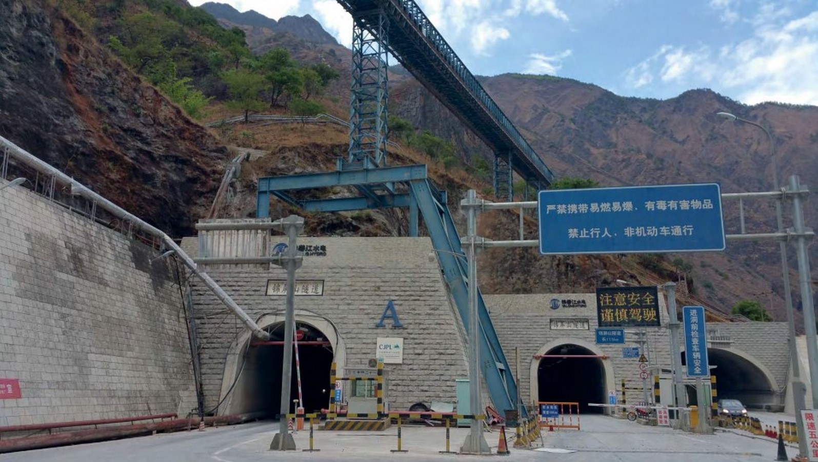 Jinping Underground Laboratory, China- The world deepest underground laboratory - Sheet3