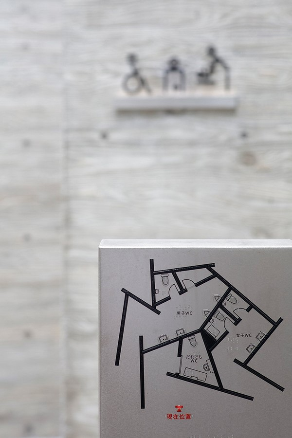 Concrete Tokyo toilet designed by Wonderwall references primitive Japanese huts - Sheet3